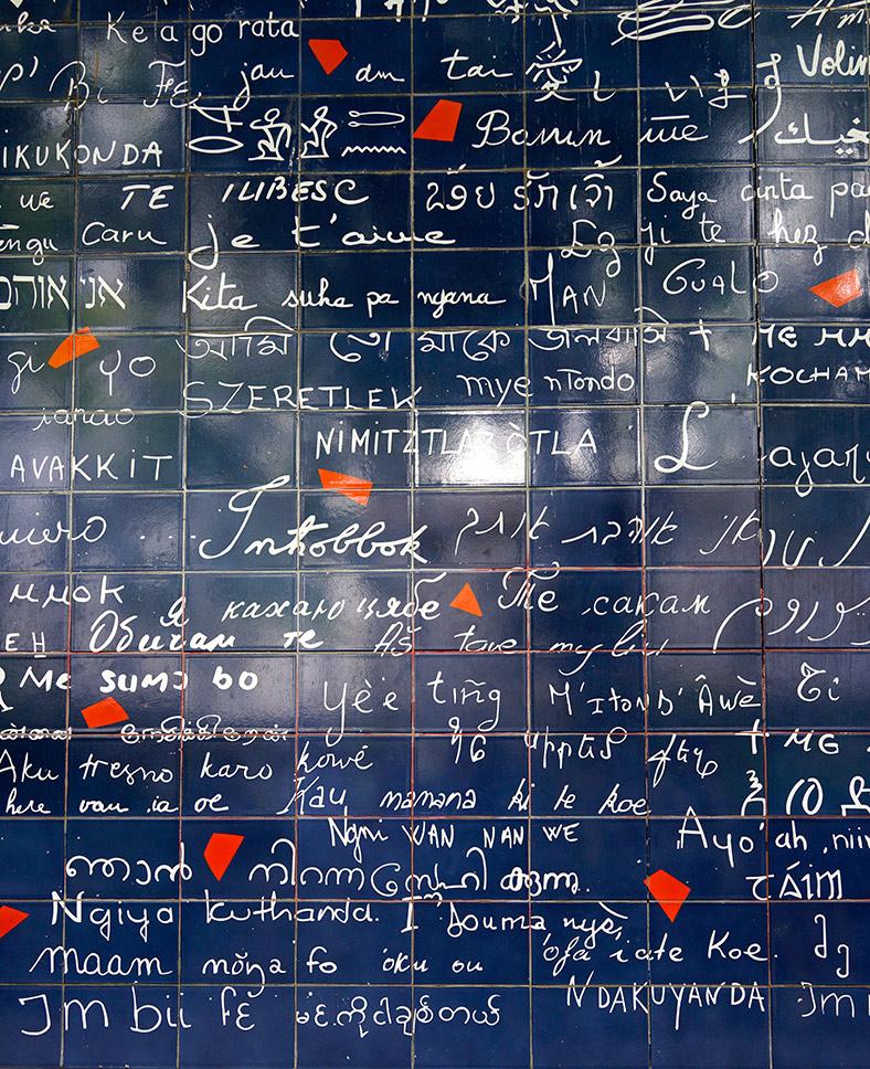wall_of_love